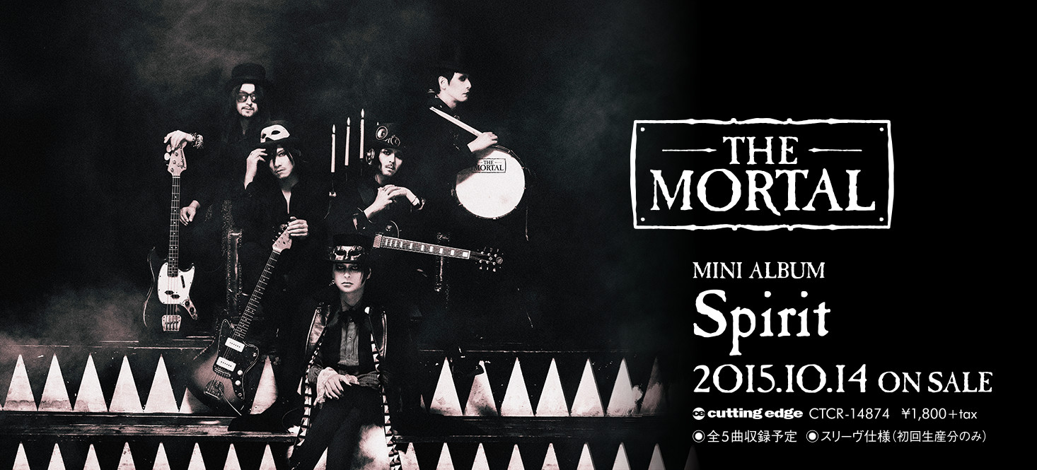 THE MORTAL MINI ALBUM Spirit 2015.10.14 ON SALE